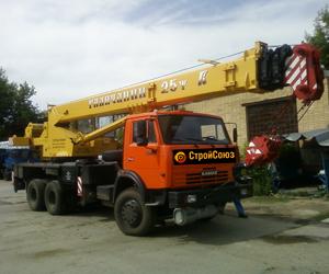 Автокран 25 т. 32 м. на базе Камаз, 3-осный Ивановец
